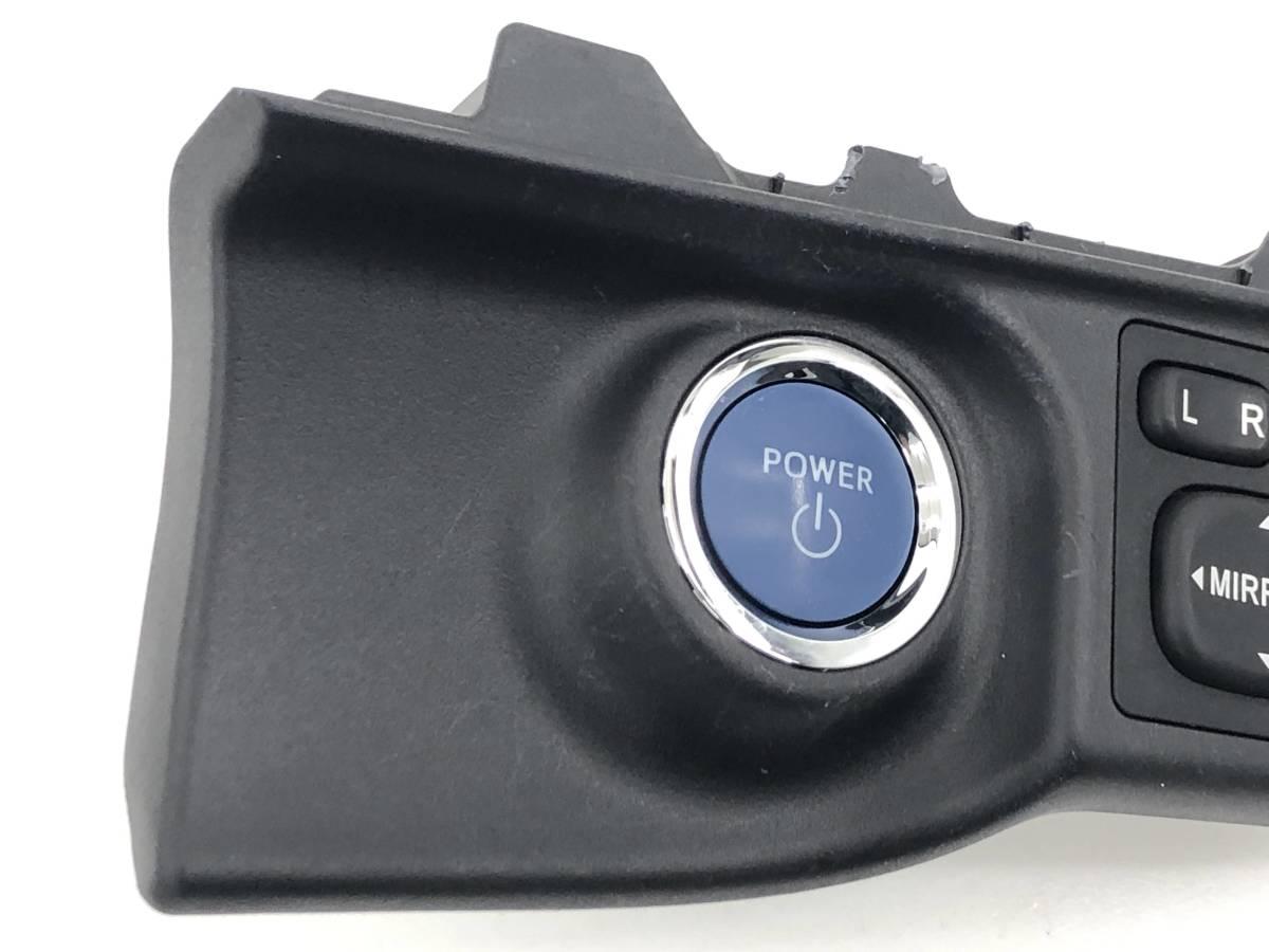 _b49753 トヨタ アクア S DAA-NHP10 プッシュスタート スイッチ ドアミラー レベライザー 光軸 トリム 内装 カバー FC28 55446-52120_画像2
