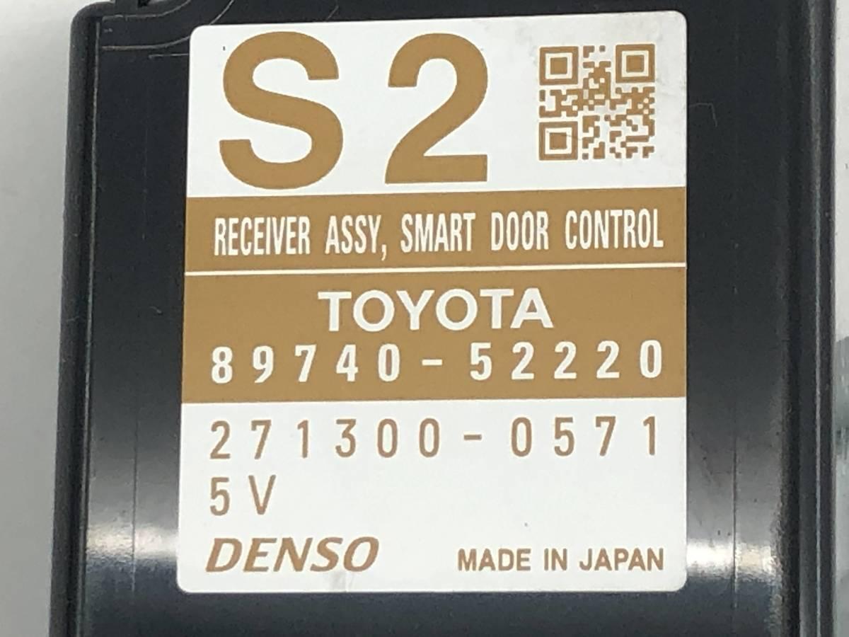 _b49753 トヨタ アクア S DAA-NHP10 スマート ドアコントロール レシーバー コンピューター 89740-52220_画像3