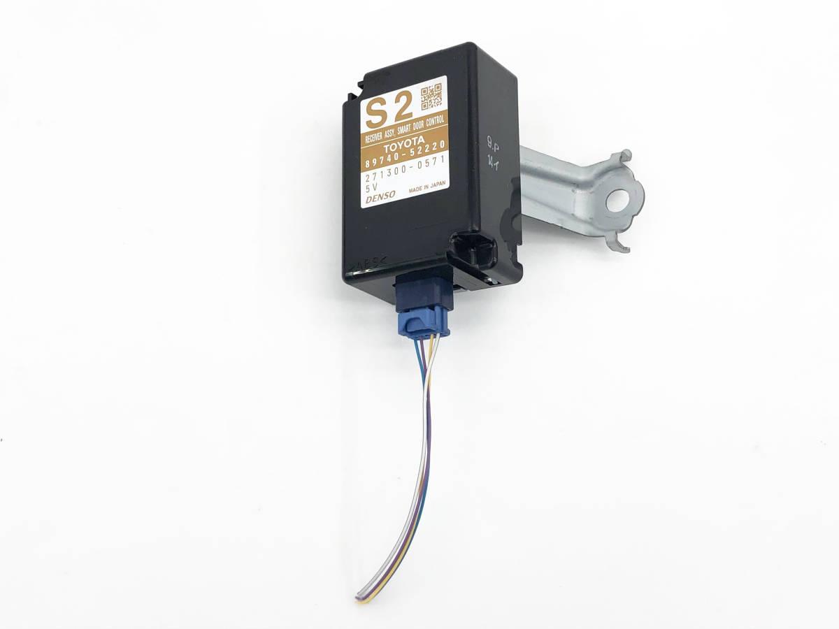 _b49753 トヨタ アクア S DAA-NHP10 スマート ドアコントロール レシーバー コンピューター 89740-52220_画像1
