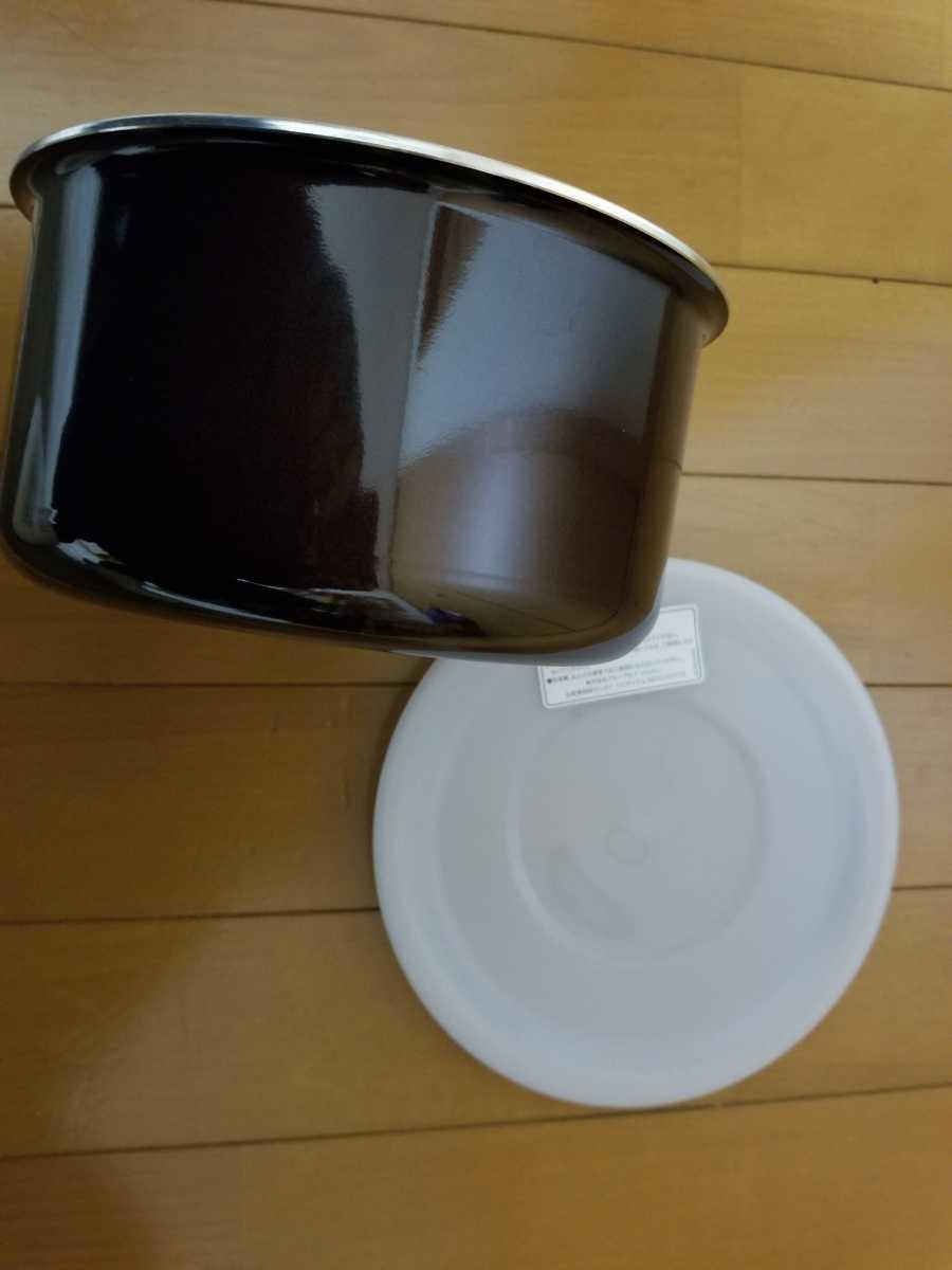 T-fal インジニオネオ マホガニープレミア/ソースパン16cm