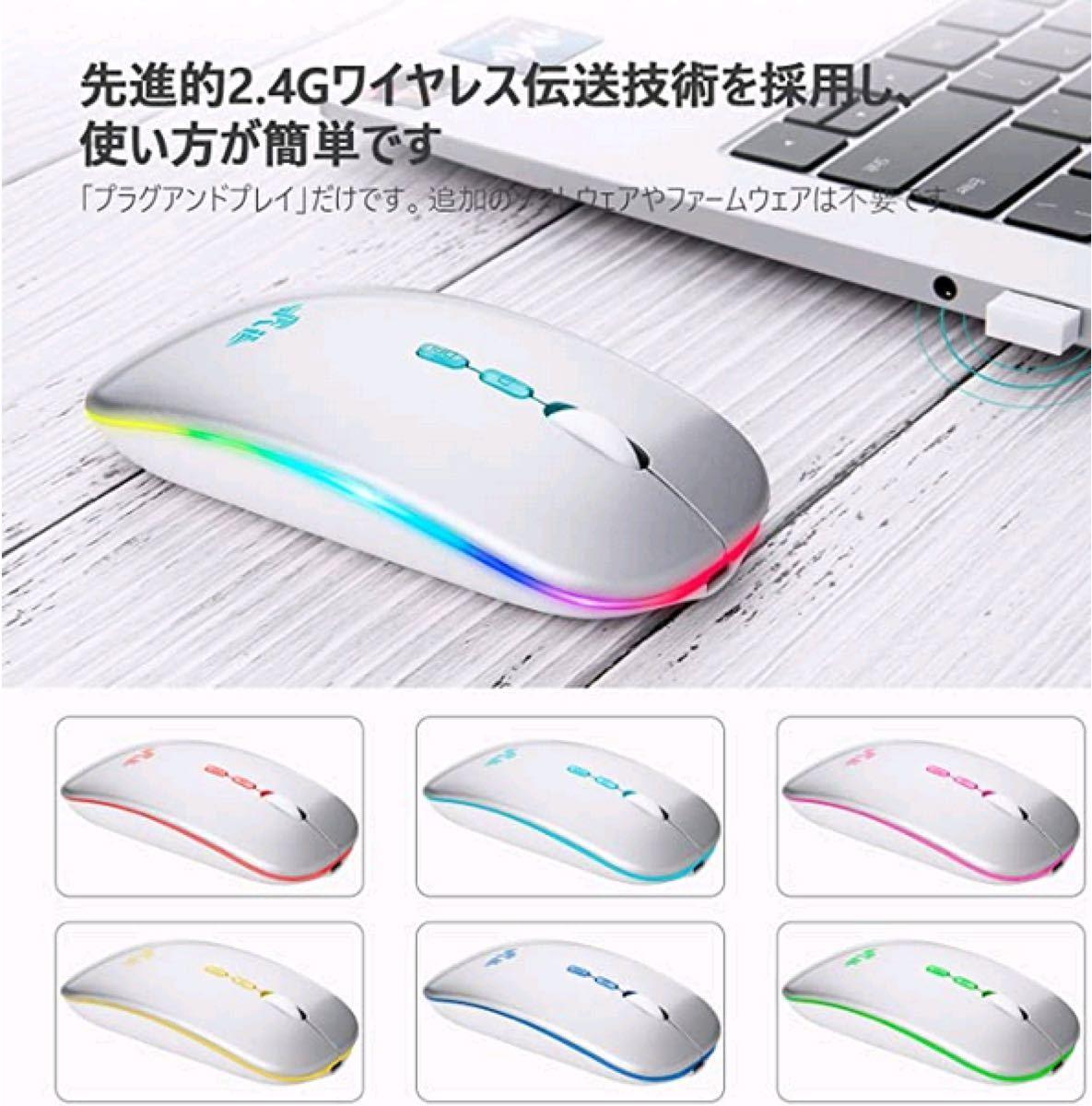ワイヤレスマウス Bluetooth 静音 Mouse