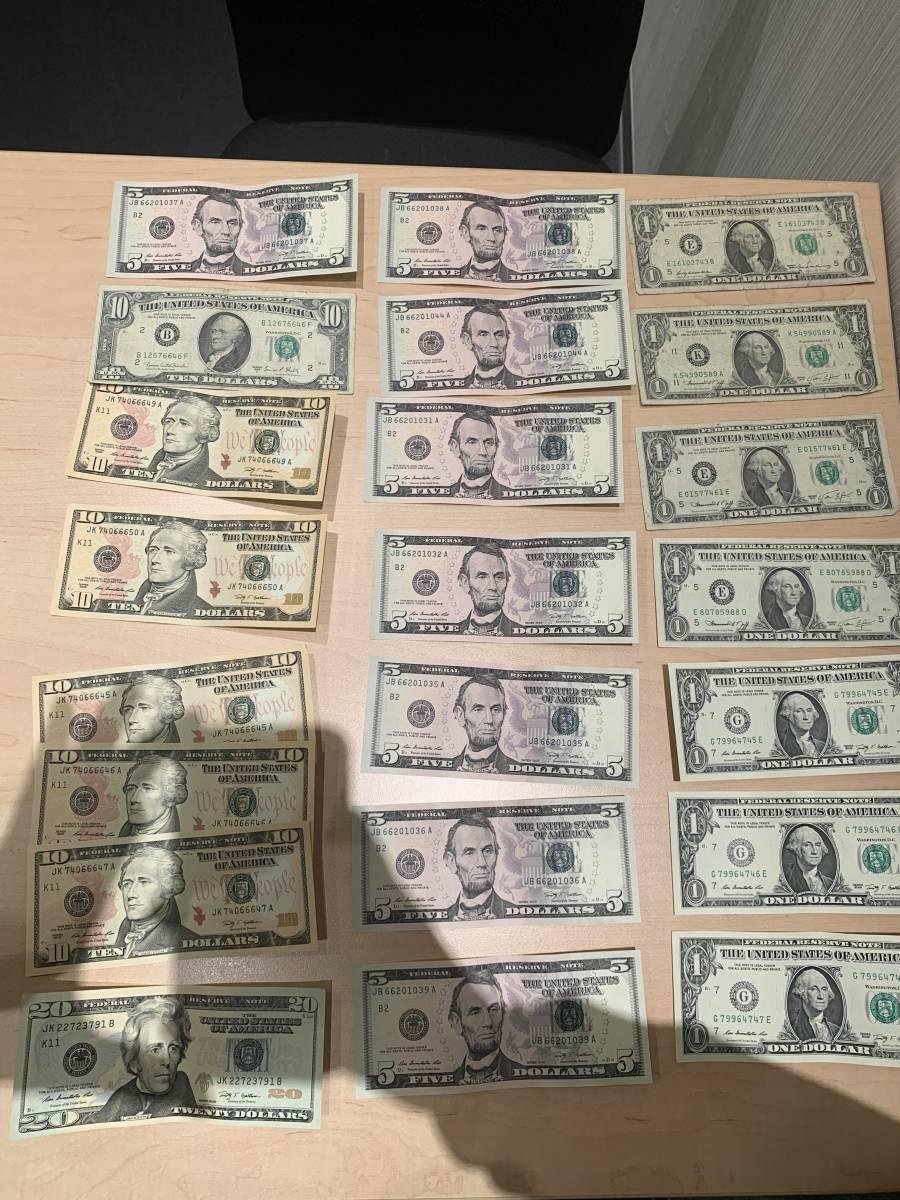 ドル 札 秘密 20