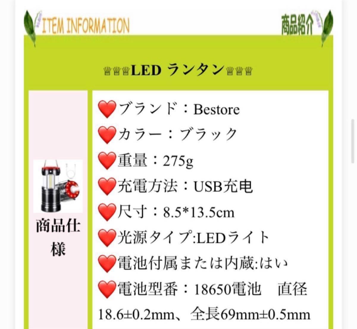 LEDランタン 充電式 USB LEDライト 小型 防水 防塵 電池式 防災 LEDワークライト LED作業灯