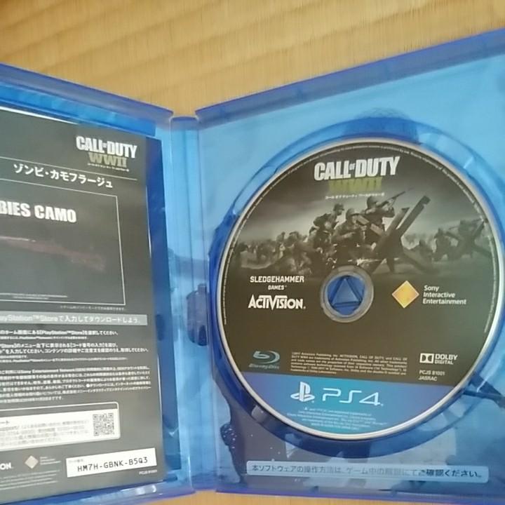 PS4ソフト コールオブデューティ 2本セット