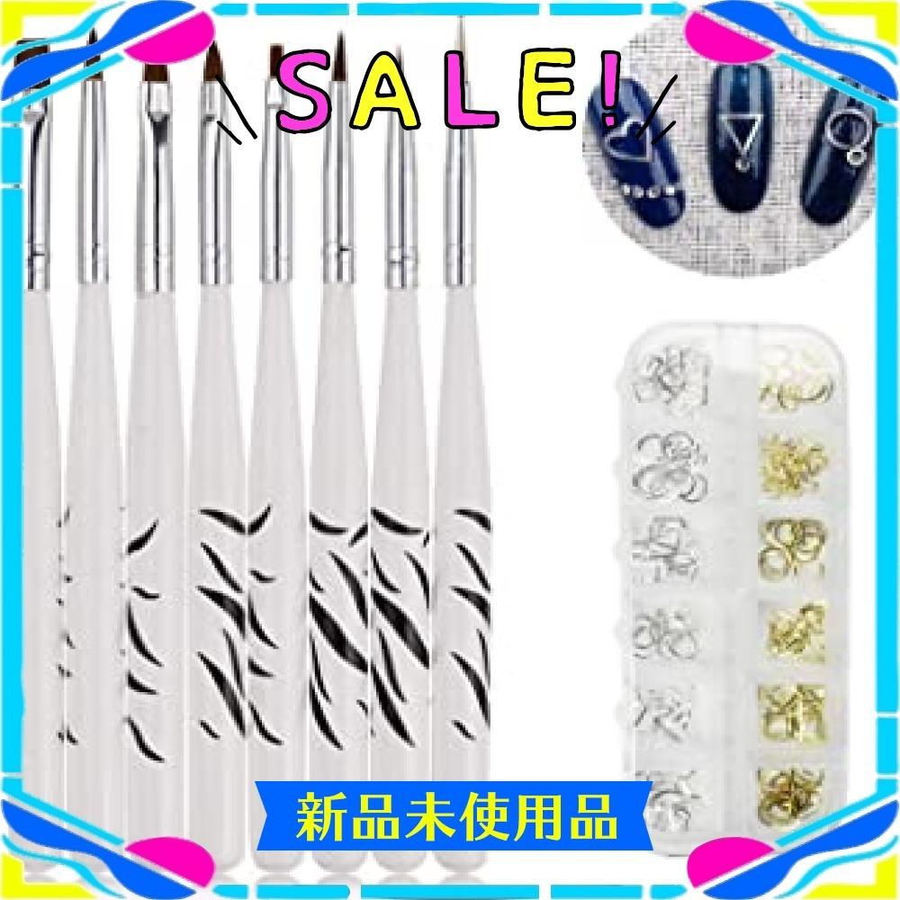 ネイルアート ブラシセット ネイル筆 ジェルネイルブラシ 8点セット 平筆 ネイルペン アクリル 画筆 UV用 ネイルツール_画像1