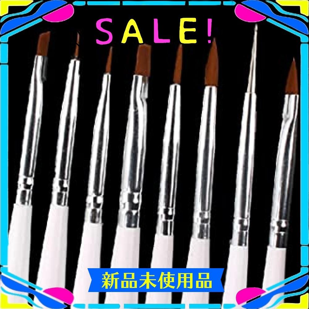 ネイルアート ブラシセット ネイル筆 ジェルネイルブラシ 8点セット 平筆 ネイルペン アクリル 画筆 UV用 ネイルツール_画像3