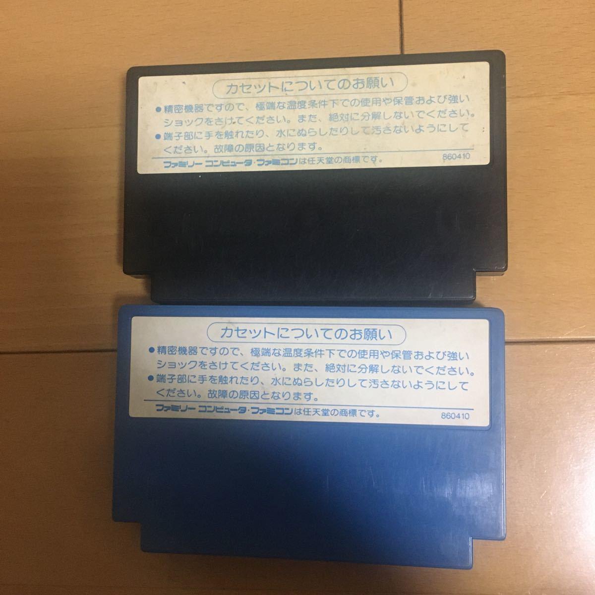 ドラゴンクエスト2 & IKARI 2本セット スーパーファミコン ソフト レトロゲームソフト
