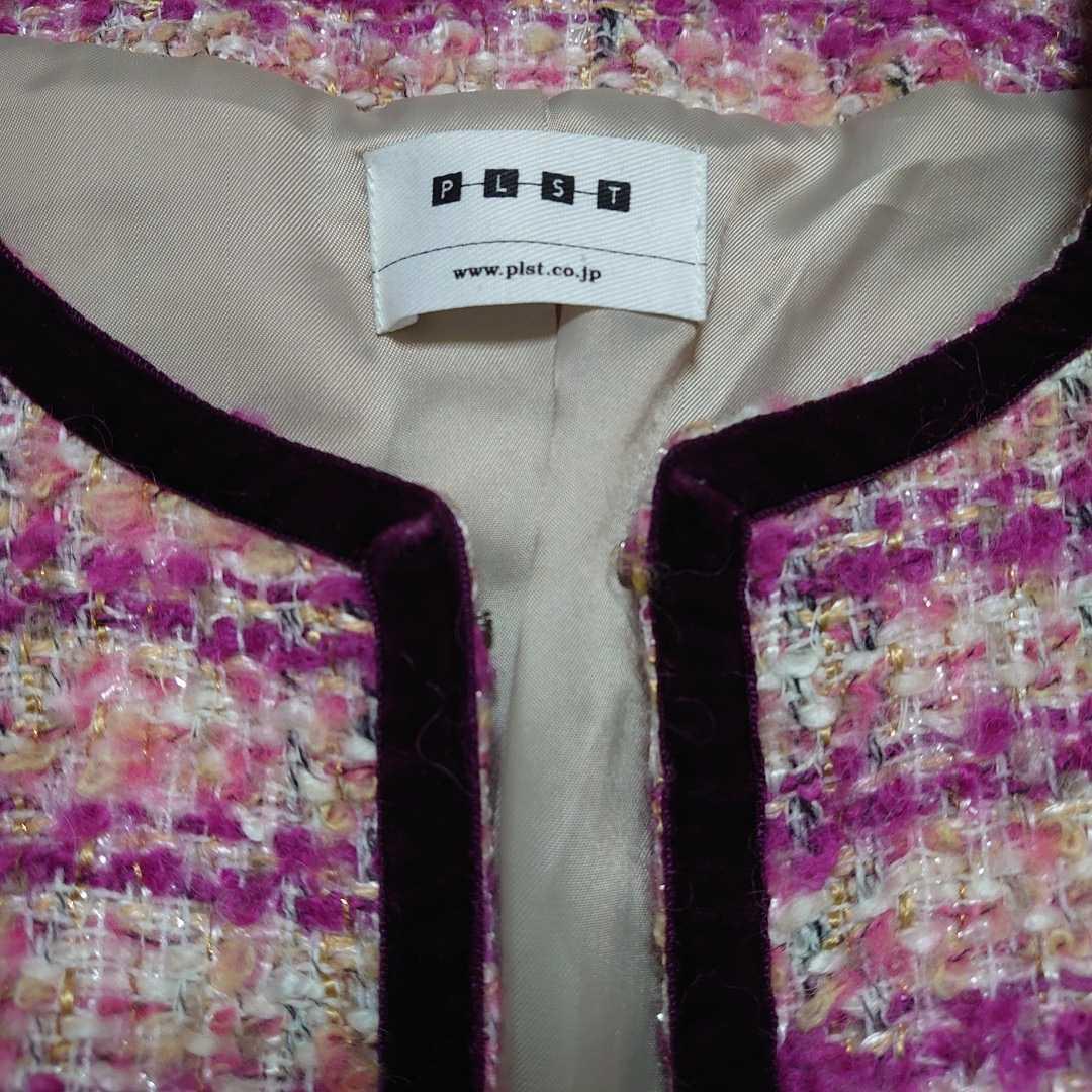 美品 プラステ ピンクのモヘアツイードが可愛い長袖ノーカラージャケット サイズ0、7号、Sサイズ PLST 秋物 冬物 卒業式 入学式_画像5