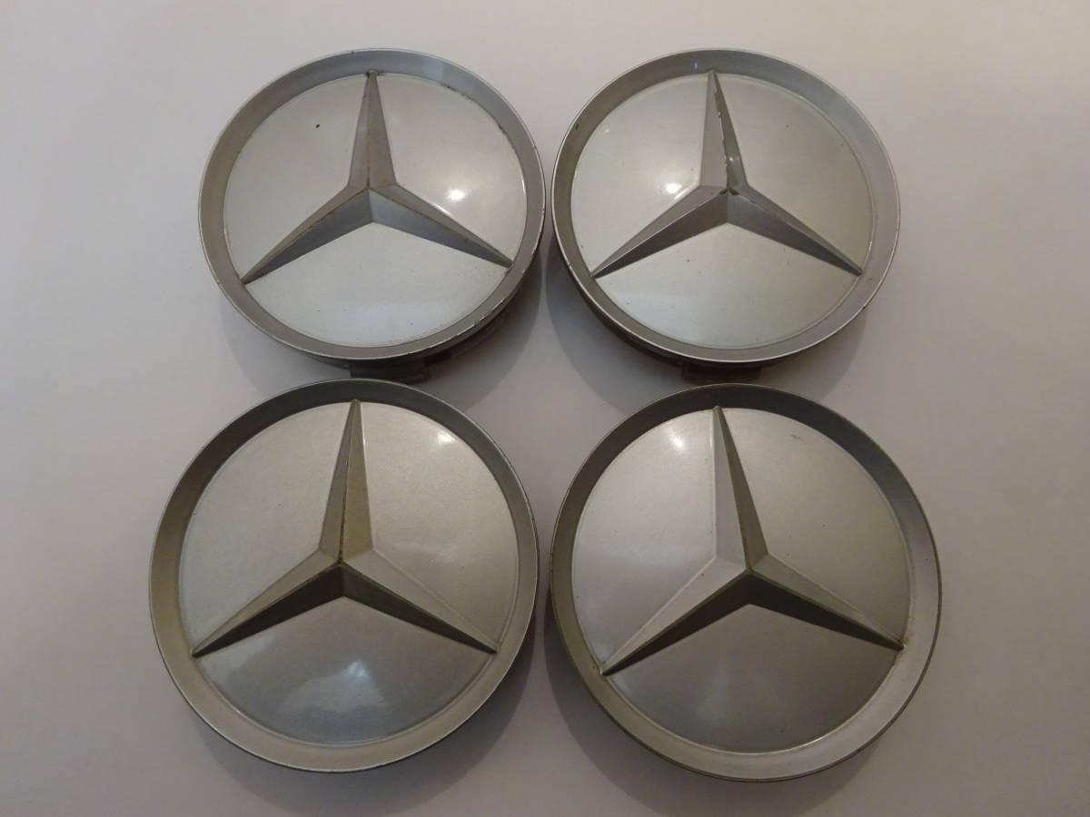 メルセデスベンツ純正ホイール センターキャップ 4個 シルバー 75mm 201 401 02 25 Mercedes-Benz_画像1