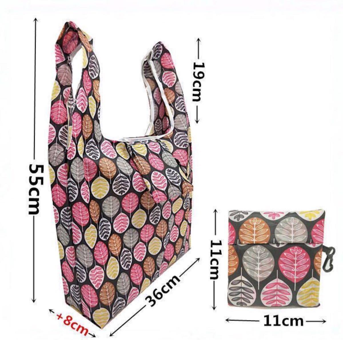 エコバッグ 折りたたみ 大人気 大容量 ショッピングバック防水買物袋 2枚セット