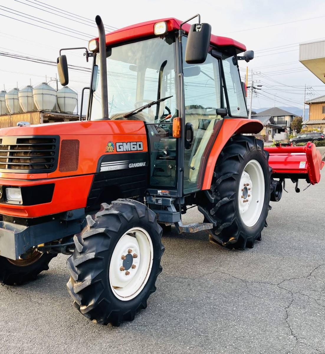 クボタ トラクター GM60 60馬力 時間997H エアコンキャビン ロータリー 油圧外部取出口2コ すぐに使う可能な状態です。