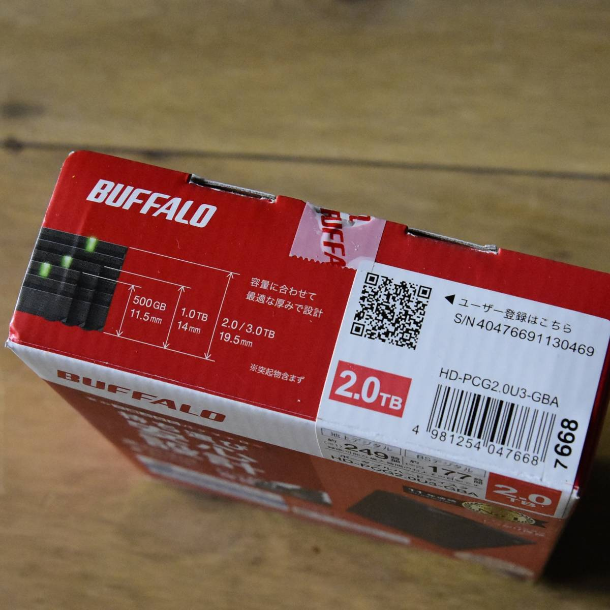 BUFFALO ポータブルハードディスク HD-PCG2.0U3-GBA 2TB