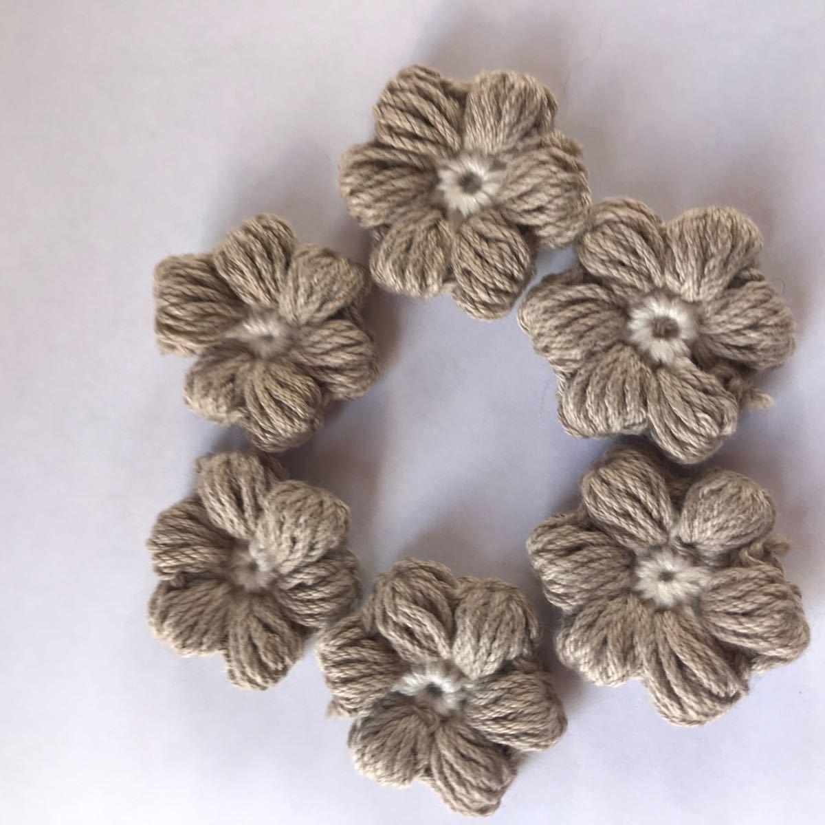 花モチーフ かぎ針編み ベージュ 6枚