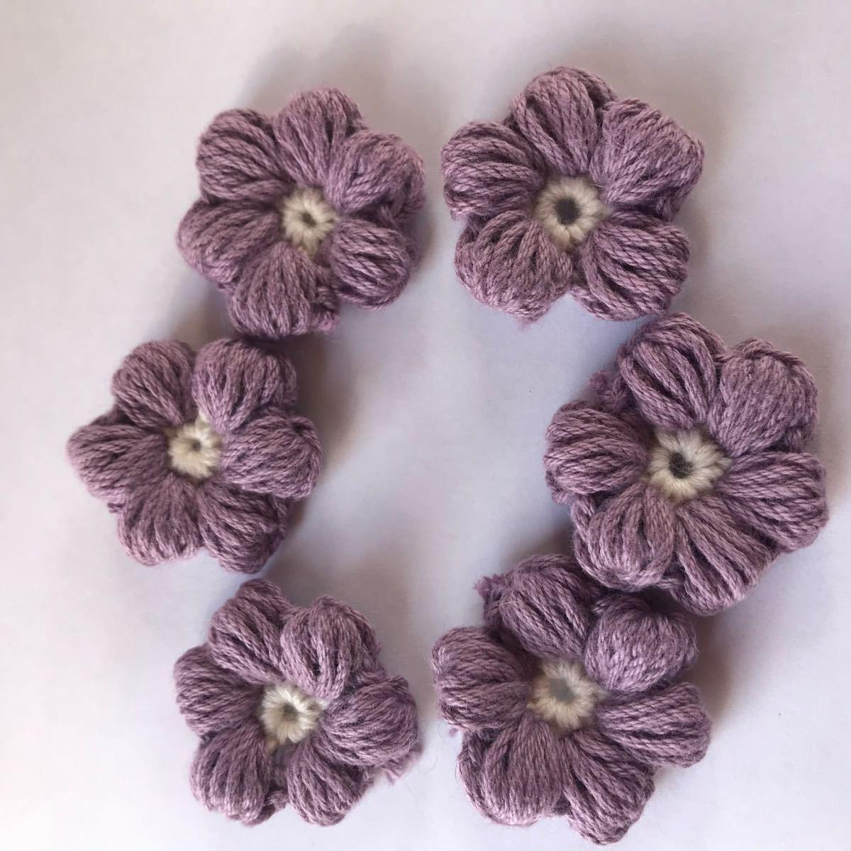 お花モチーフ かぎ針編み パープル 6枚