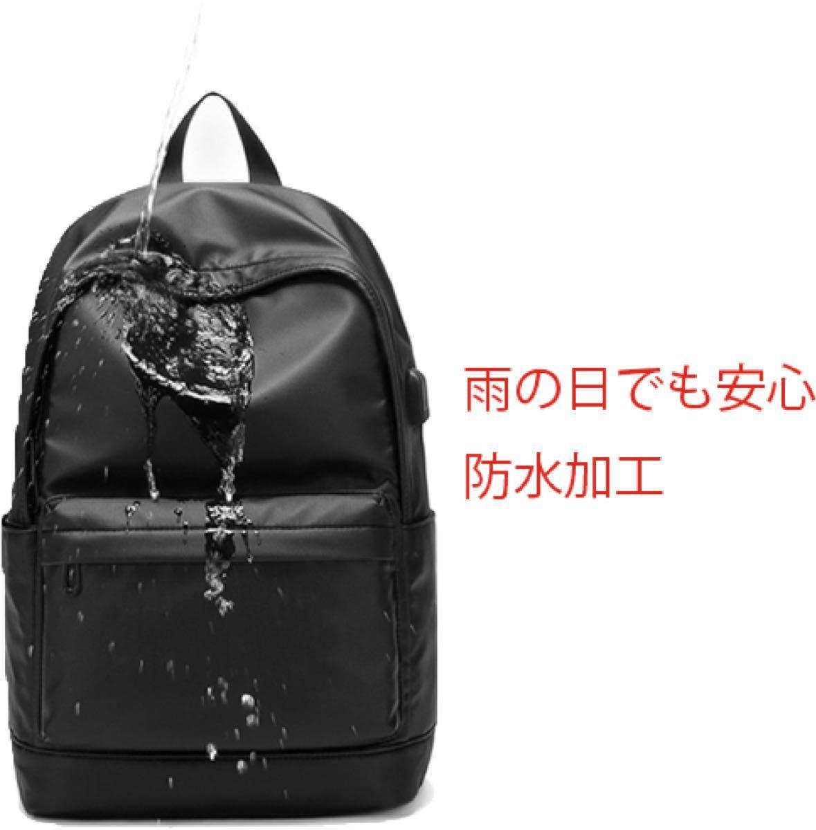 新品☆リュック  大容量 男女兼用 バックパック 防水 USB付き 黒 軽量 マザーズリュック  リュックサック