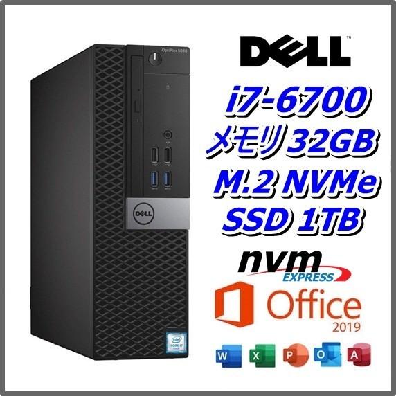 【i7-6700/4.0GHz x8】DDR4 32GB/新品M.2 NVMe SSD 1TB +新品HDD 2TB/マイクロソフトOffice2019/デュアルWi-Fi/