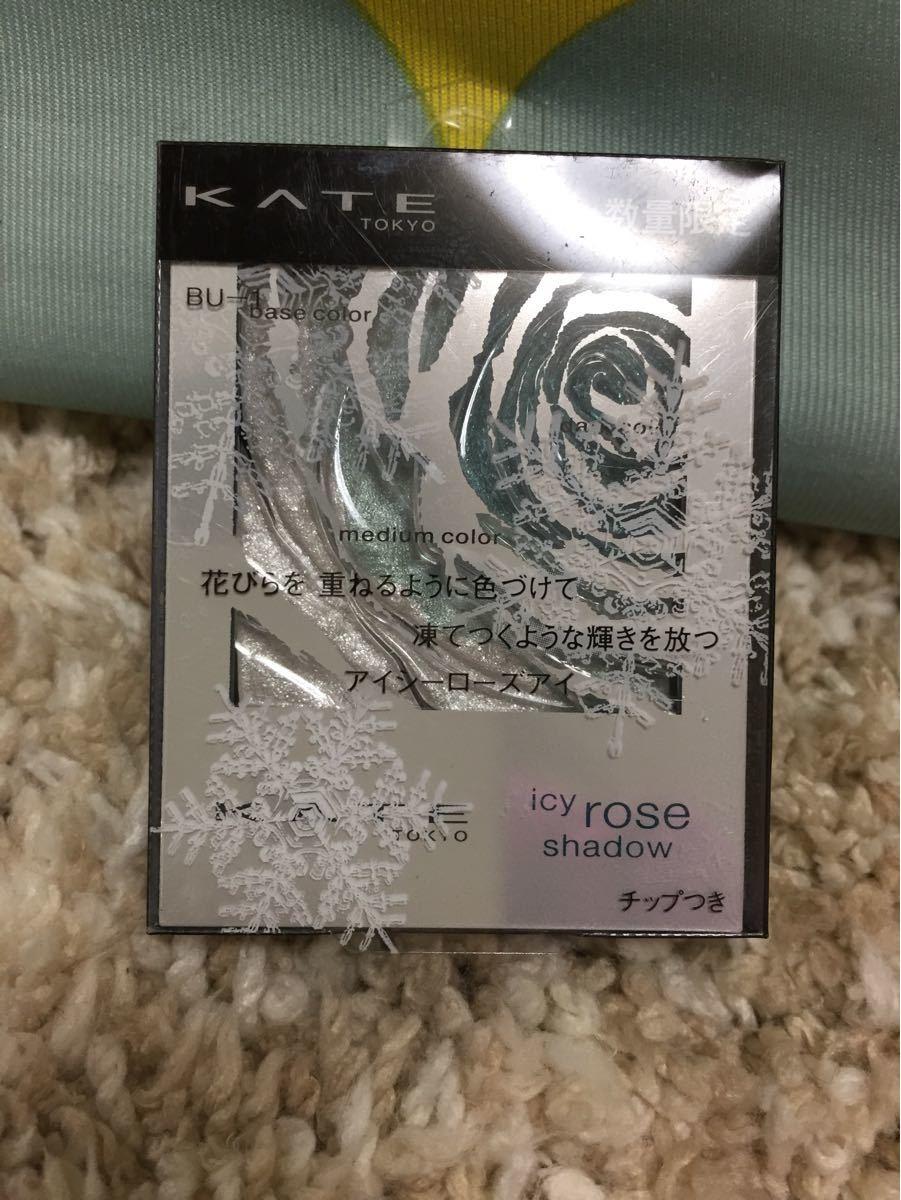 KATE(ケイト) ケイト アイシーローズシャドウ BU−1 アイシャドウ BU-1 2.3g