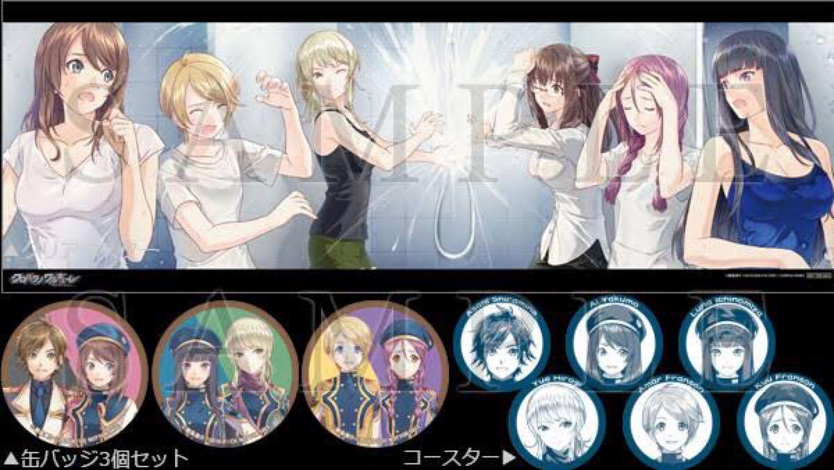 PS4  クロバラノワルキューレ☆裏切り者を探し出せ!なかなか面白いです♪(^ω^)