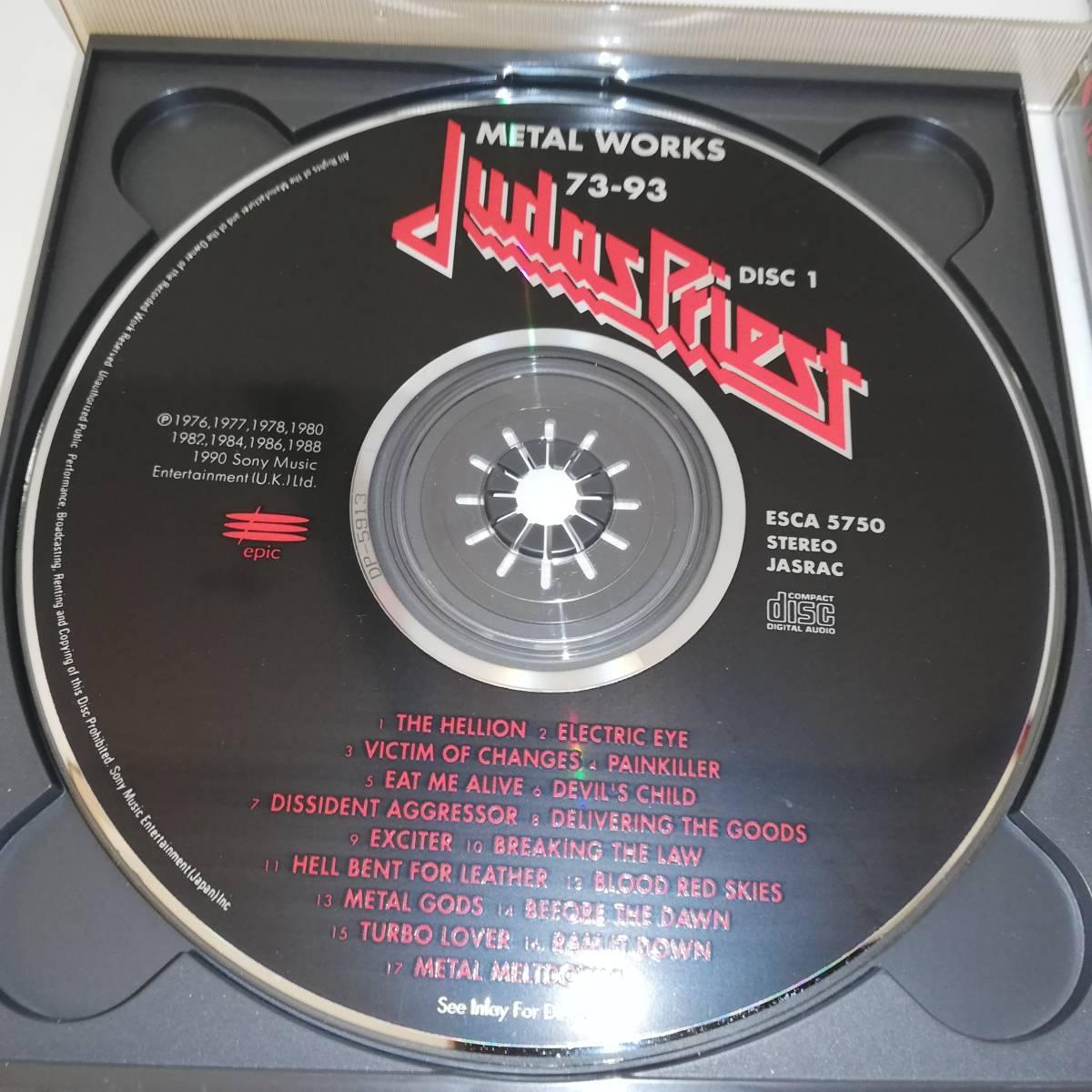 ◆JUDAS PRIEST METAL WORKS 73-93 ◆CD2枚組 ◆ジューダス・プリースト
