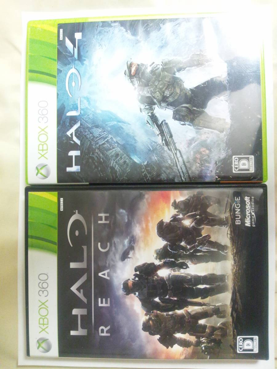 XBOX360 HALO REACH+HALO3+HALO3 ODST+HALO4 中古品4本セット送料無料即決
