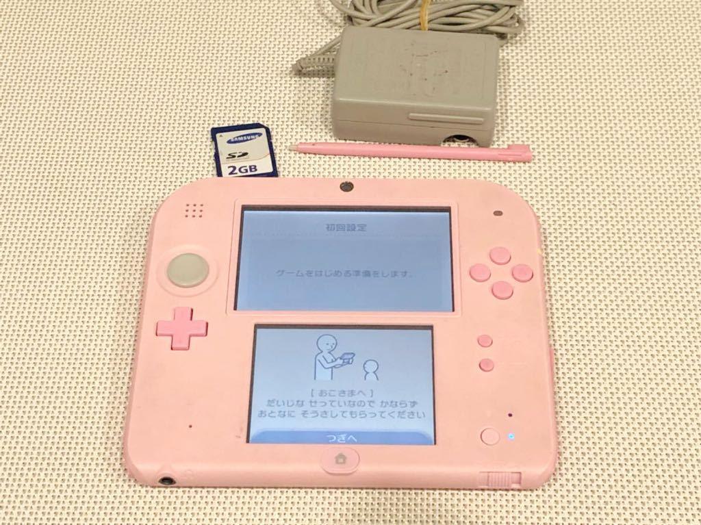 ニンテンドー2DS ピンク 本体動作品 任天堂 NINTENDO 付属品付き