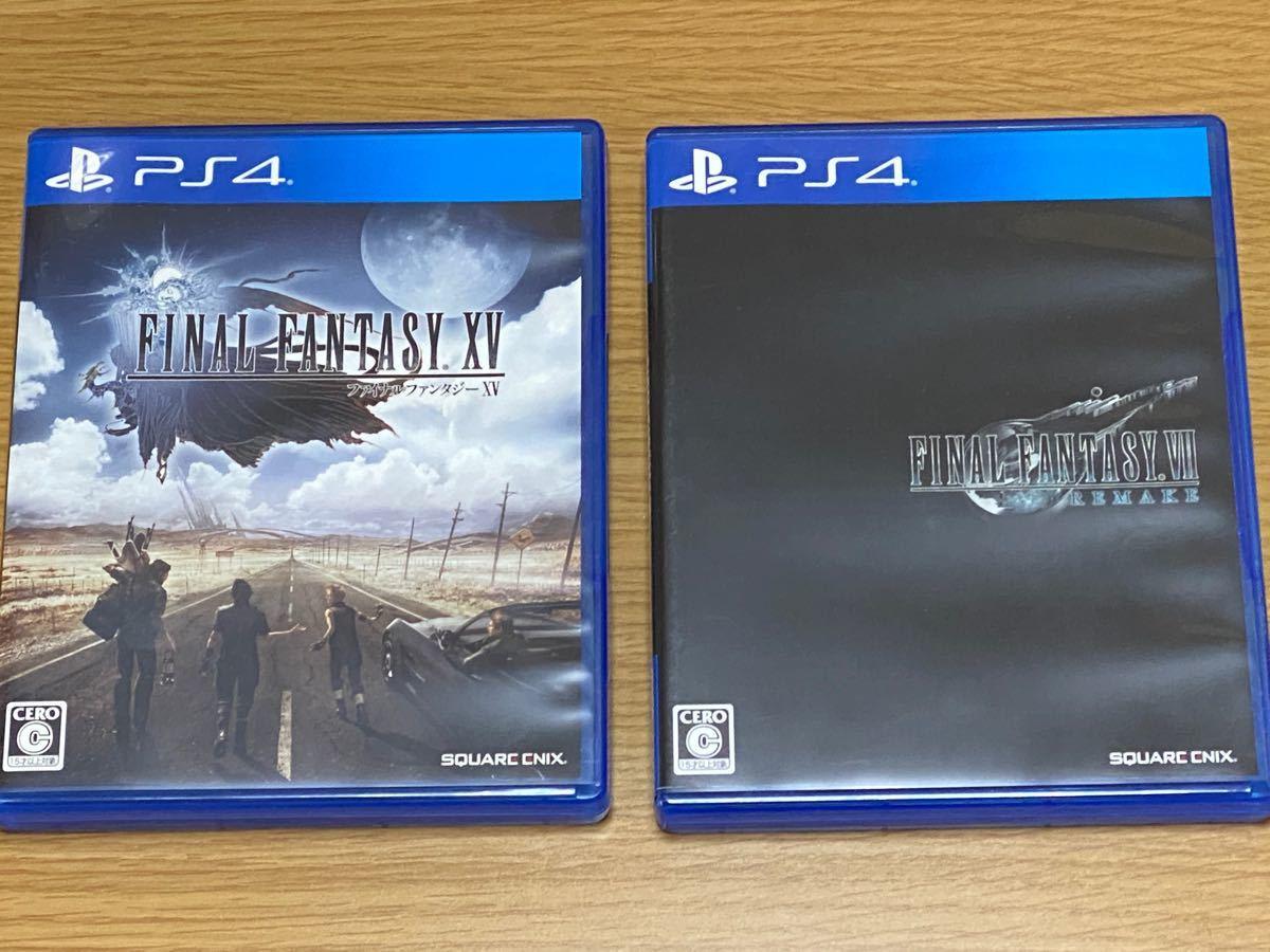 PS4ソフト FF7REMAKE + FF15