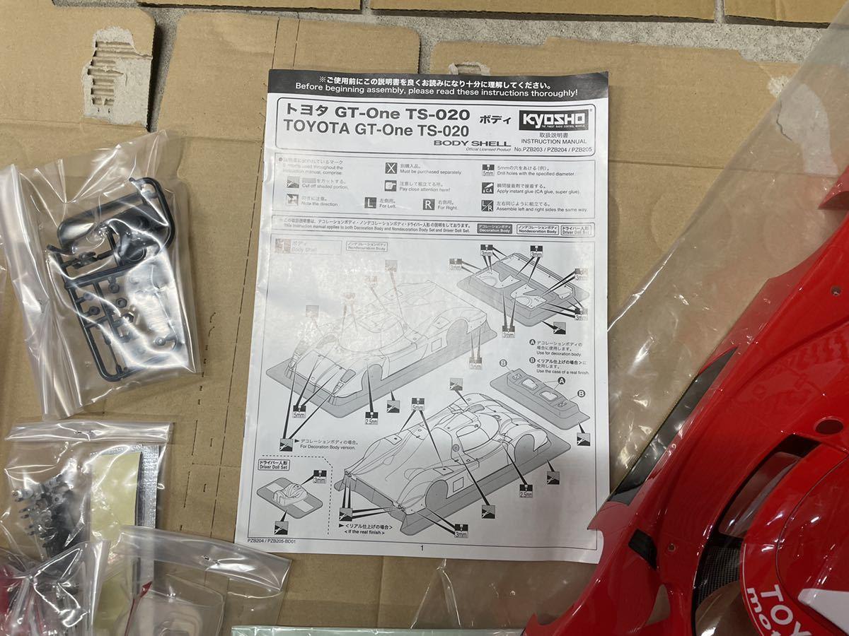 京商製 プラズマLM用ボディ GT-One TS-20