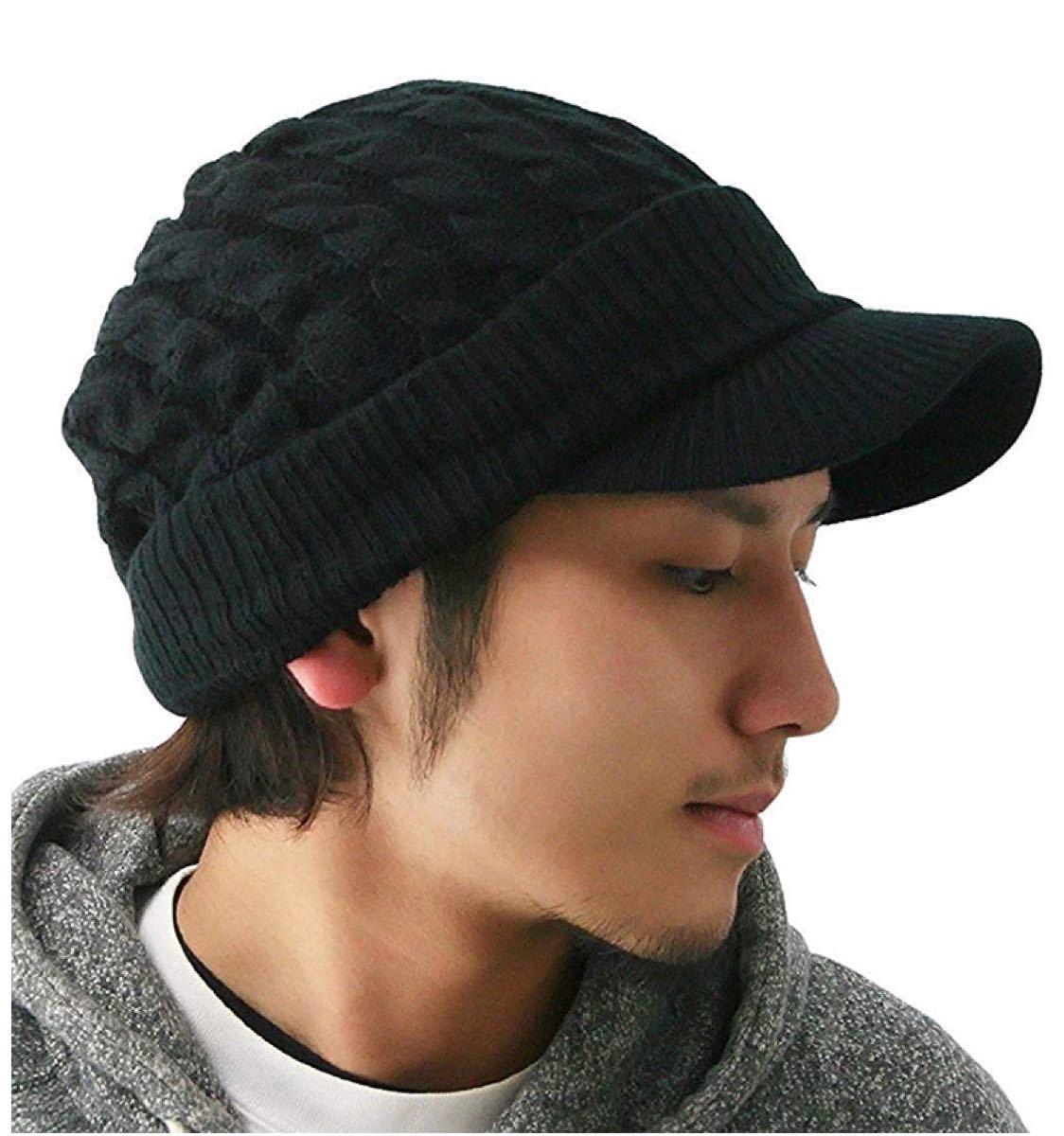 ニット帽 ニットキャップ ニットCAP ツバ付き ジープキャップ 黒 男女兼用 キャスケット ビーニー おしゃれ 帽子 ブラック