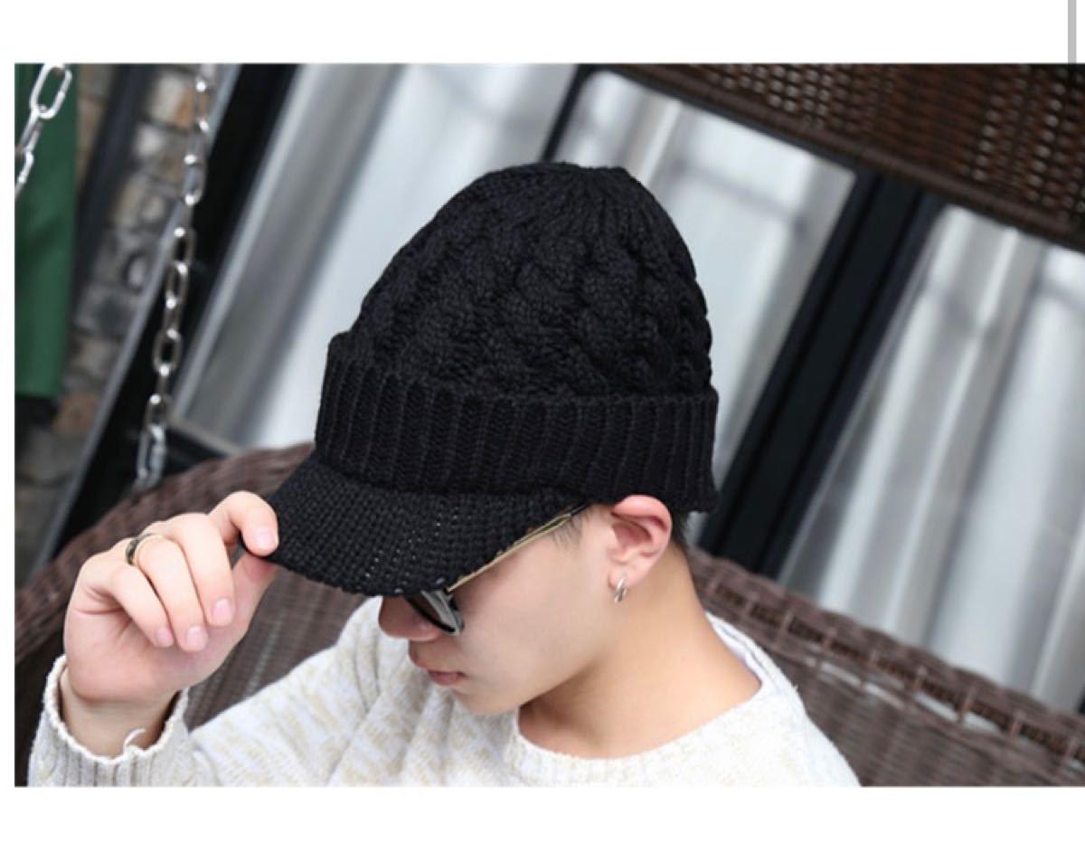 ニット帽 ニットキャップ ニットCAP ツバ付き ジープキャップ 黒 男女兼用 ビーニー ブラック おしゃれ 人気  帽子 メンズ