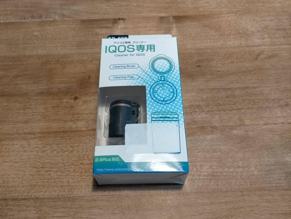 ☆送料無料☆アイコス IQOS専用クリーナー 電子タバコクリーナー ED-608_画像1