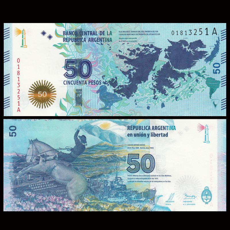 【アルゼンチン】■2015年 フォークランド紛争 50ペソ記念紙幣 未使用