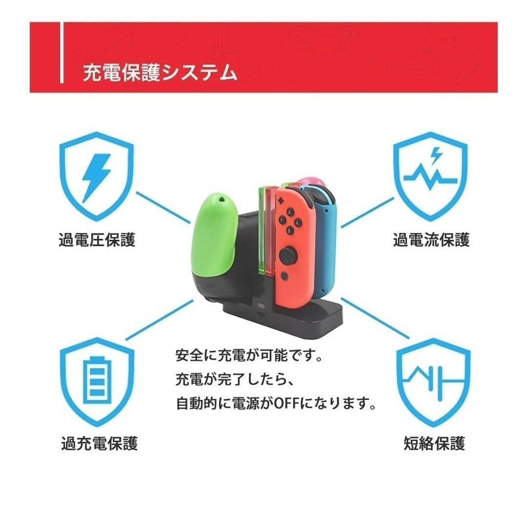 Nintendo Switch Proコントローラー用充電器スタンド