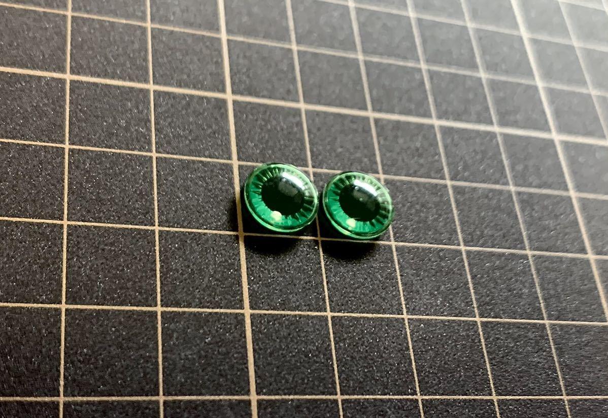 ミディブライスやICY-Dollアイシードールのカスタムメイク用*10mmサイズ デフォルトタイプアイチップ単品◆グリーン