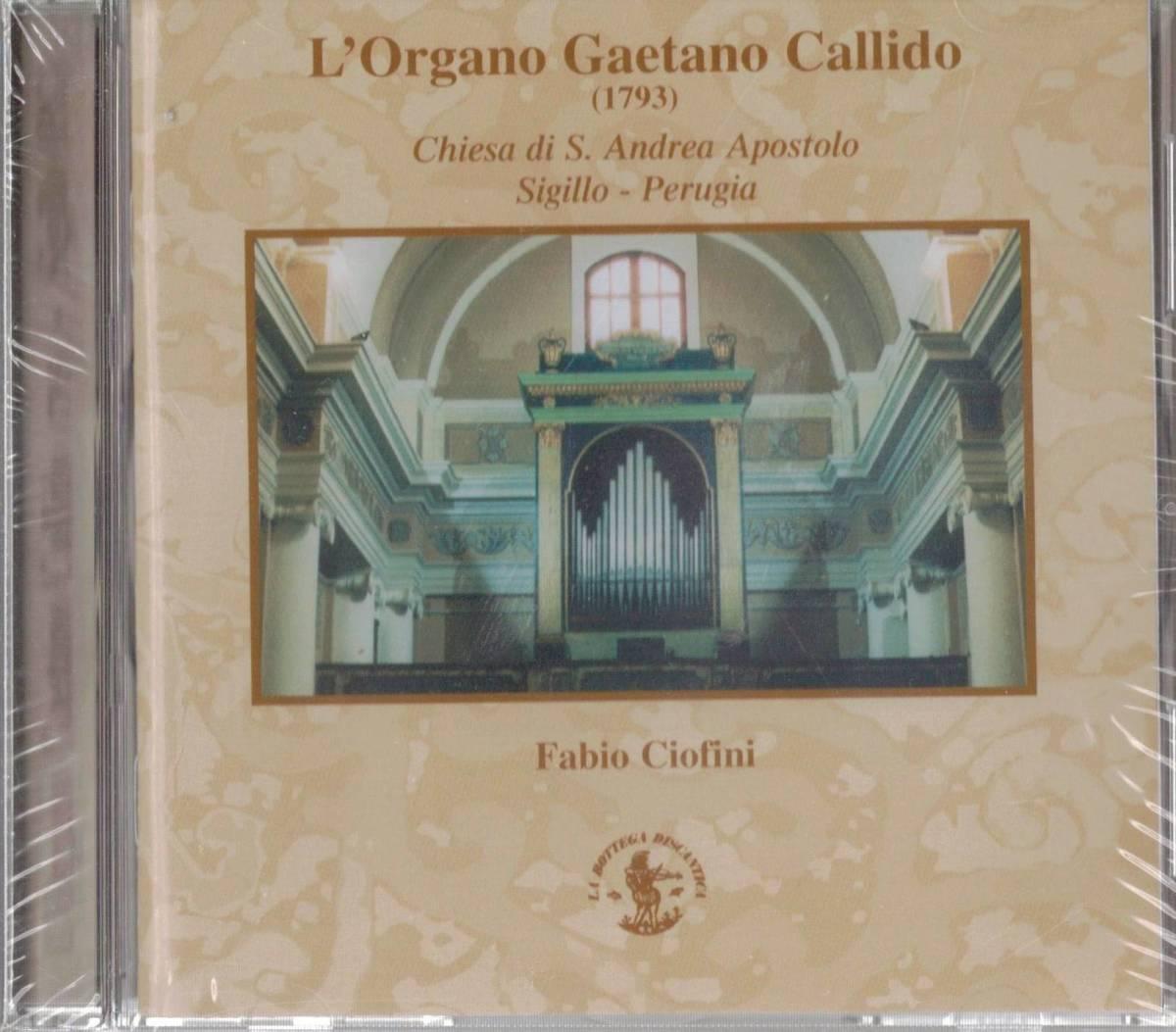 新品/L'organo Gaetano Callido/ファビオ・チョフィーニ/即決
