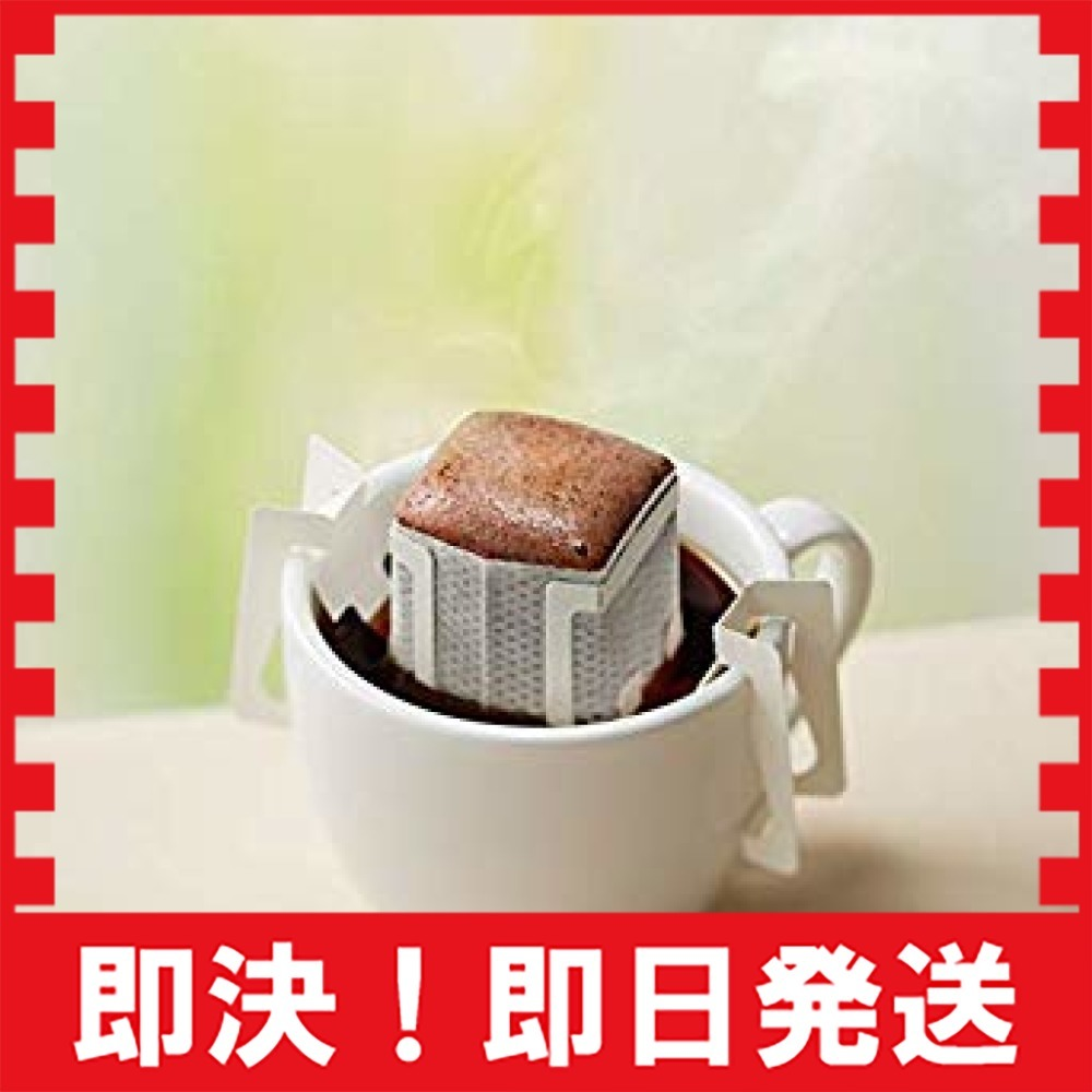【最終!残1】ドトールコーヒー ドリップパック 香り楽しむバラエティアソート 40P_画像5