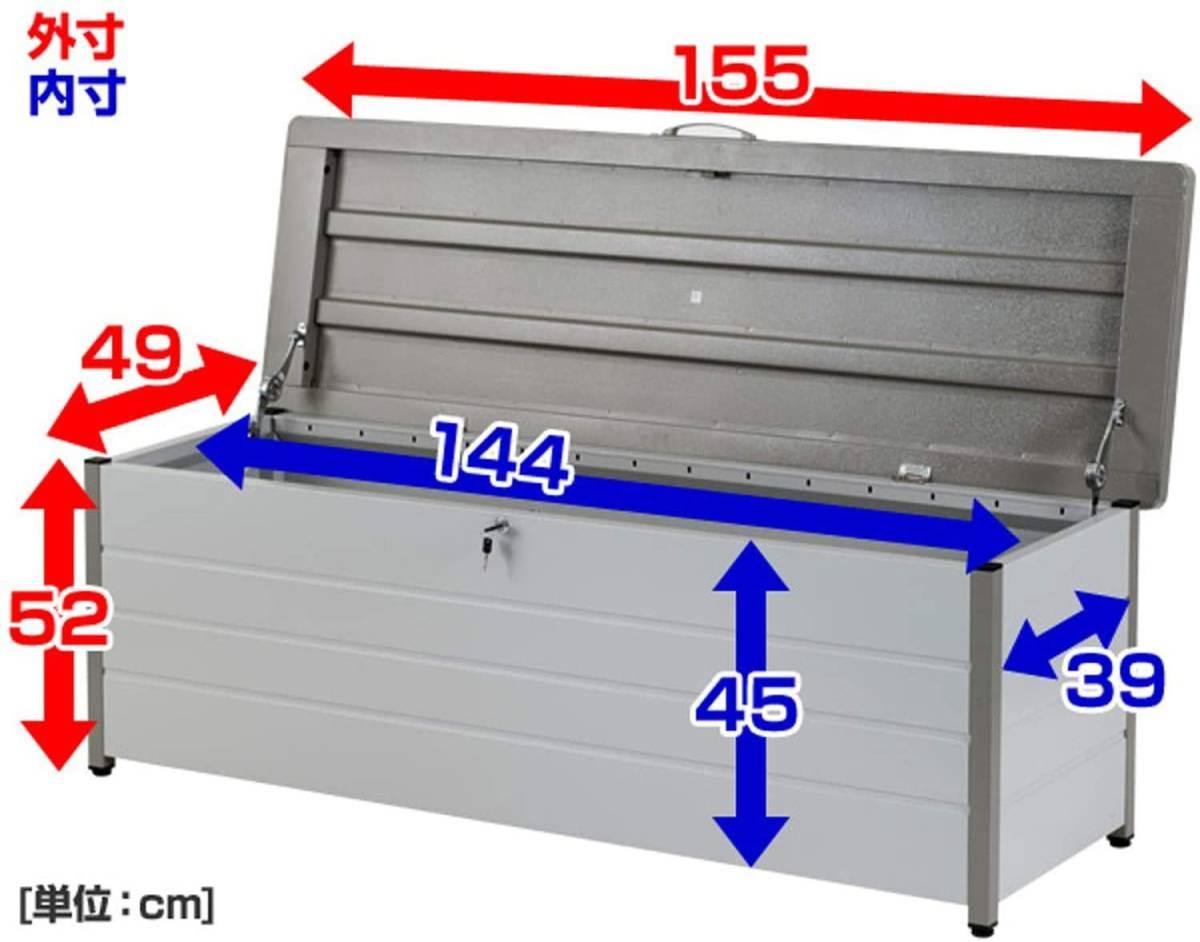 未使用品 山善 マルチストッカー スチール製 幅155×奥行49×高さ52cm 天板耐荷重:100kg MS2-1500 P12-2-6_本体サイズ