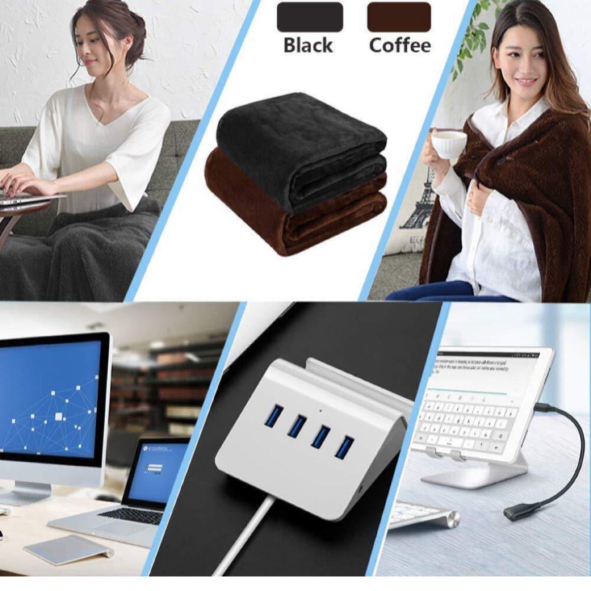 新品 ブラウン 膝掛け ひざ掛け USB 電気毛布 ブランケット パソコン キャンプ アウトドア