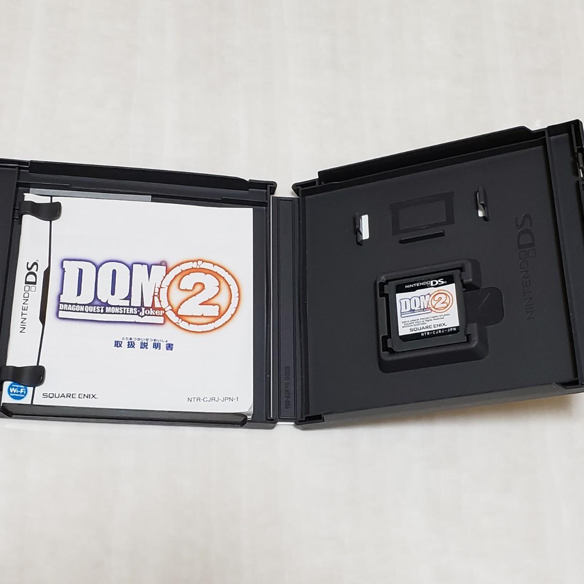 ドラゴンクエストモンスターズ ジョーカー2(アルティメット ヒッツ) DS