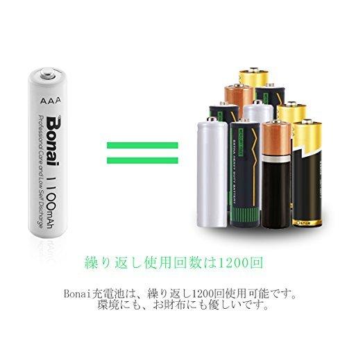 24個パック 単4電池 充電池 24本 BONAI 単4形 充電池 充電式ニッケル水素電池 24個パック PSE/CEマーキング_画像5