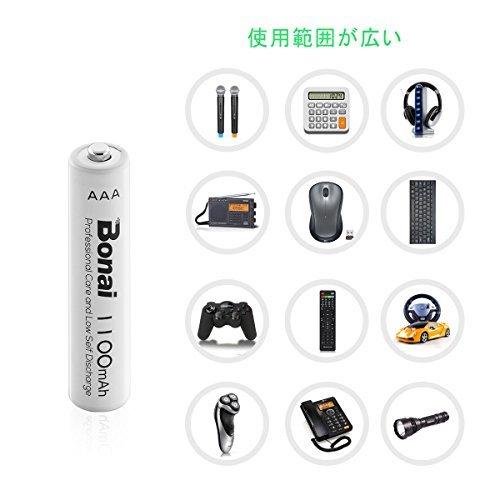 24個パック 単4電池 充電池 24本 BONAI 単4形 充電池 充電式ニッケル水素電池 24個パック PSE/CEマーキング_画像6