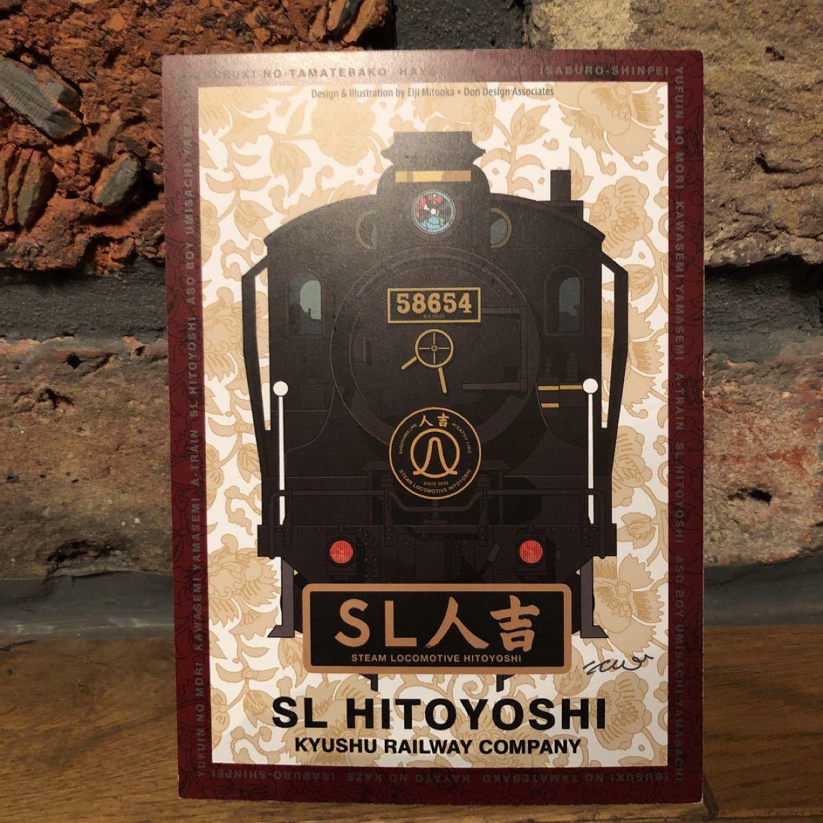 SL鬼滅の刃 使用済み切符(指定券)&記念乗車証