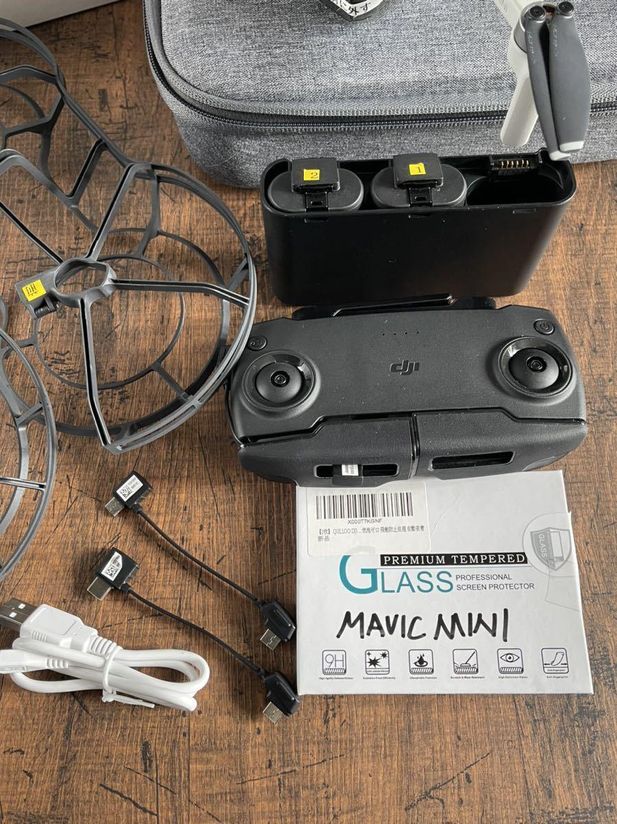 ドローン DJI Mavic MINI FLY MORE COMBO 日本仕様 フル装備 バッテリー3個 美品 送料無料