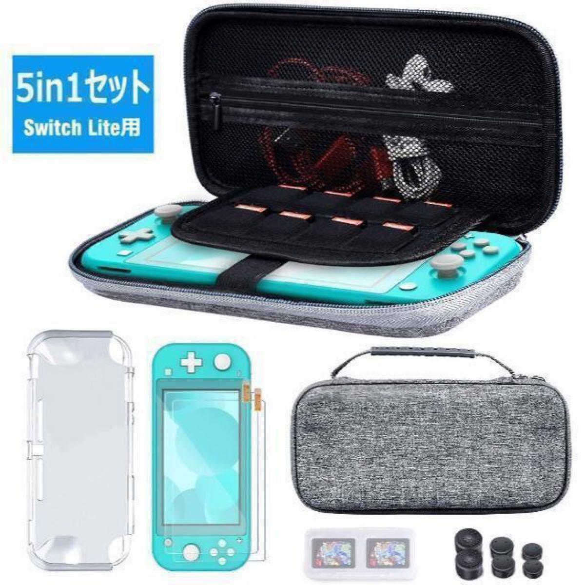 Nintendo Switch 収納バッグ 任天堂スイッチケース ニンテンドースイッチ