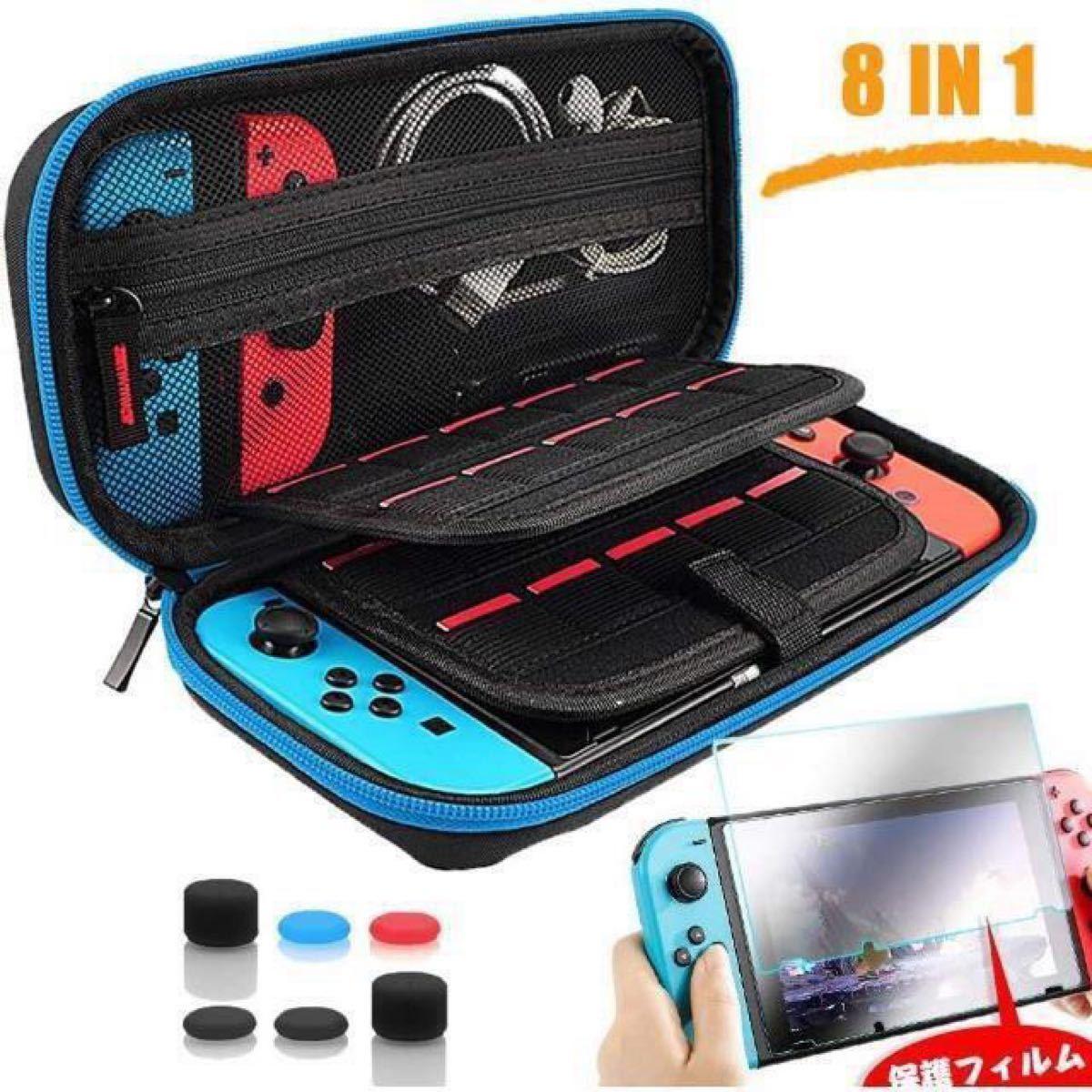 Nintendo Switch 任天堂スイッチケース 収納バッグ