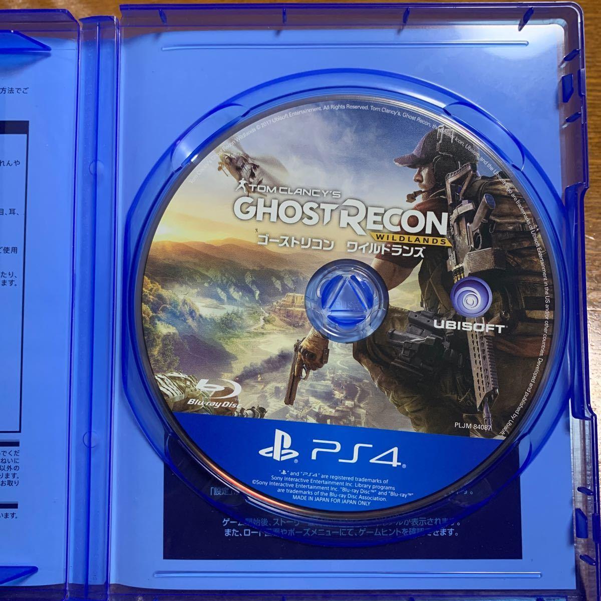 【PS4】ゴーストリコン ワイルドランズ