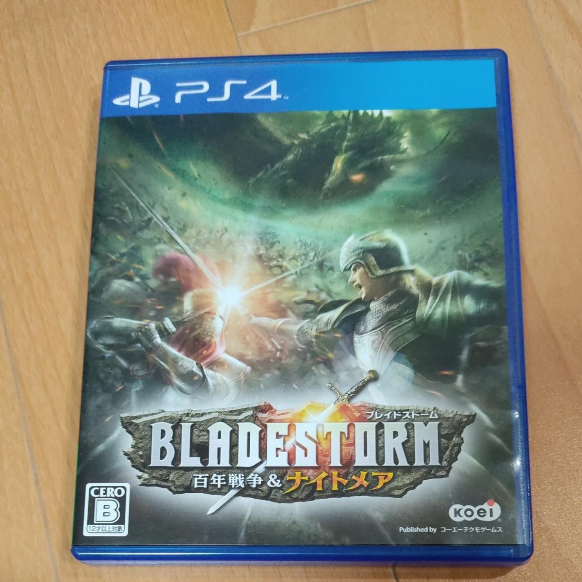 【PS4】 BLADESTORM 百年戦争&ナイトメア