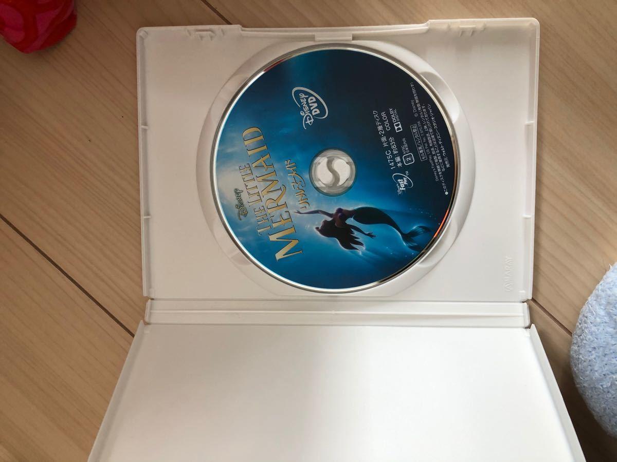 最終値下げしました!価格の相談ご遠慮下さい、、、ディズニー リトル・マーメイド DVD