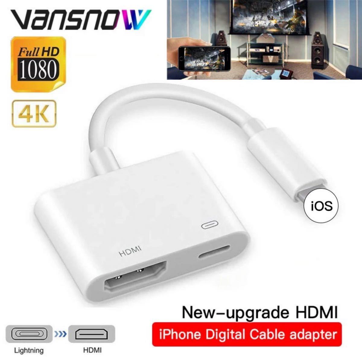 iPhone ライトニング HDMI 変換ケーブル