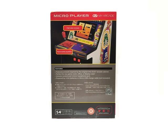 【新品 未開封】マイクロプレイヤー レトロゲーム 【ディグダグ】◆ MICRO PLAYER RETRO ARCADE DIGDUG ゲーム アーケードゲーム ナムコ_画像6