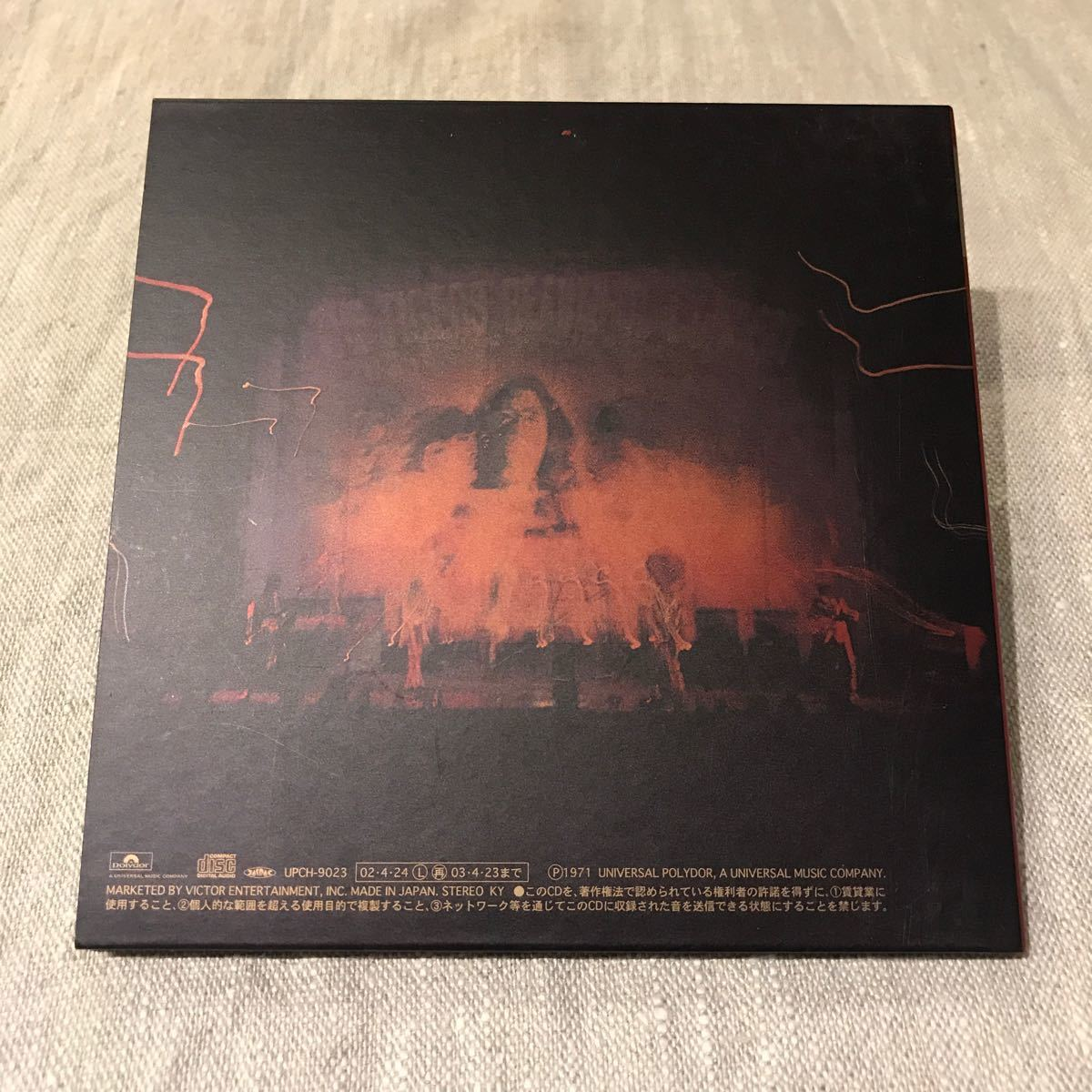 THE TIGERS FINALE CD ザ・タイガース フィナーレ